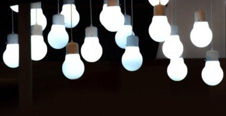eficiencia en iluminacion led